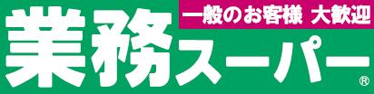 Gyomu Super Stores