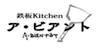 Shinagawa Abientot