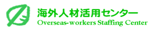 Overseas-workers Staffing Center (Firststakes)