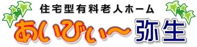 |株式会社{かぶしきがいしゃ}ニューズ
