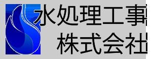 Mizusyorikoji Co., Ltd.