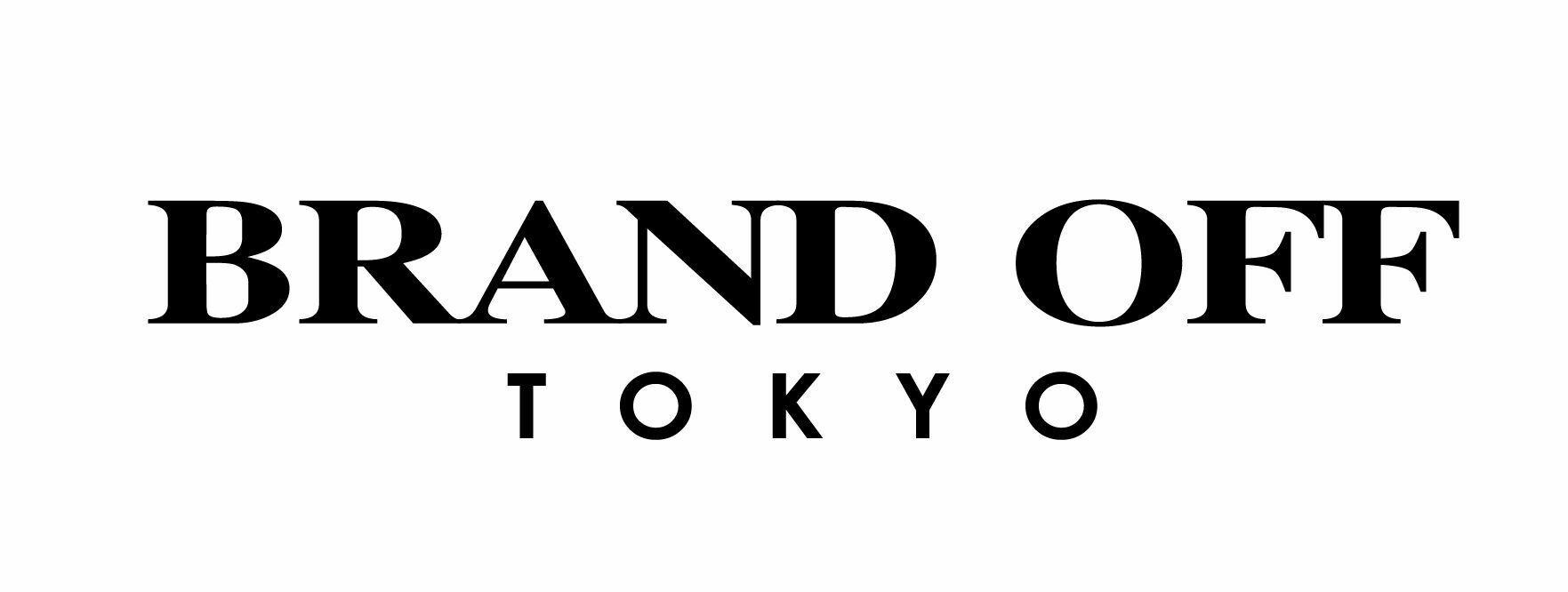 Brand Off (株式会社ブランドオフ)