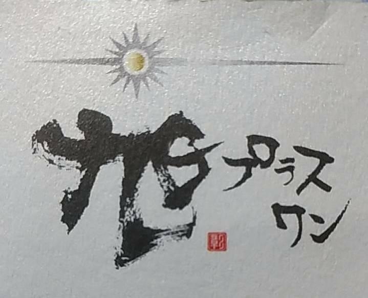 Asahi Plusone Co.Ltd.,