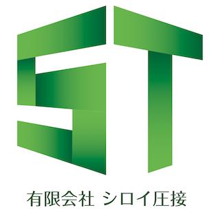 Shiroi Assetsu