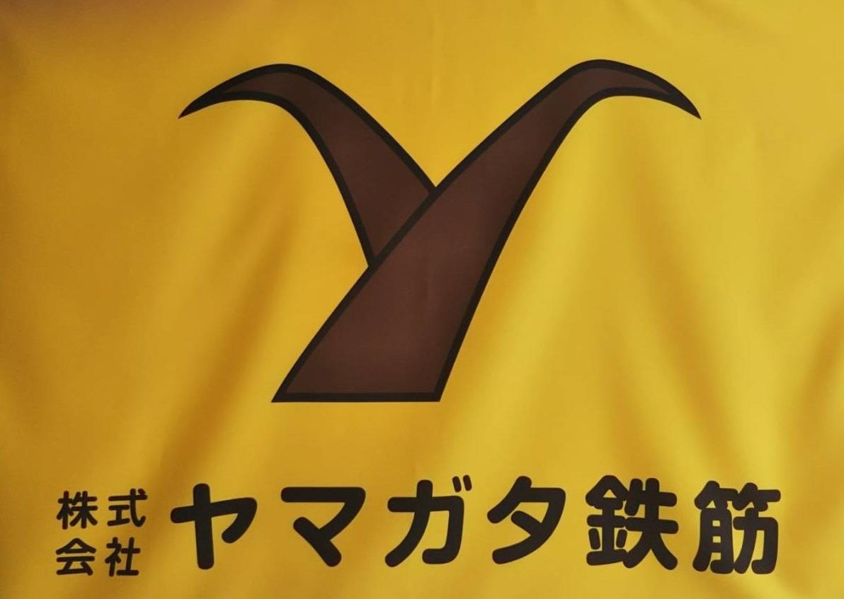 Yamagata Tekkinkogyo