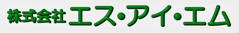 S.I.M. Co., Ltd