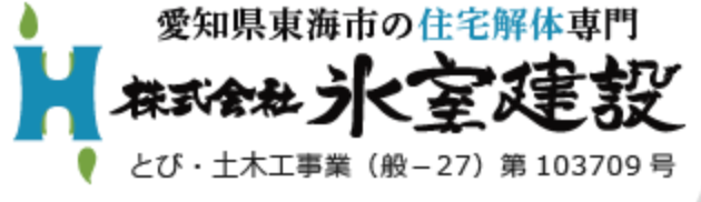 Himuro Kensetsu