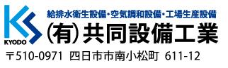 Kyodo Setsubi Kogyo Co.,Ltd.