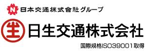 Nissei Kotsu Co., Ltd.
