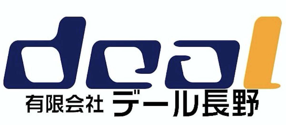 Deal Nagano Co., Ltd.