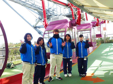 ☆Operation Staff in Amusement Park Is Needed☆