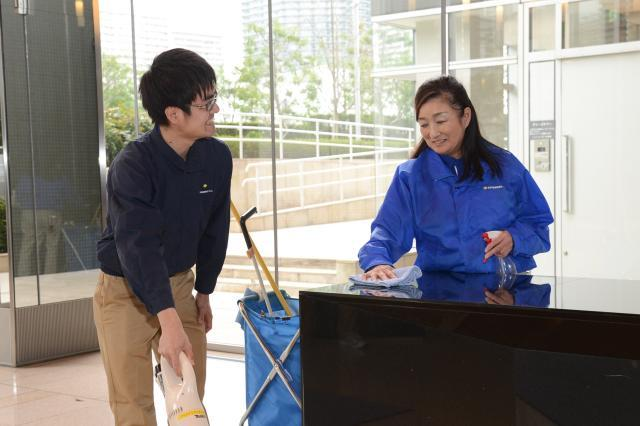 Cleaning Staff Wanted in Inzai-Otsuka