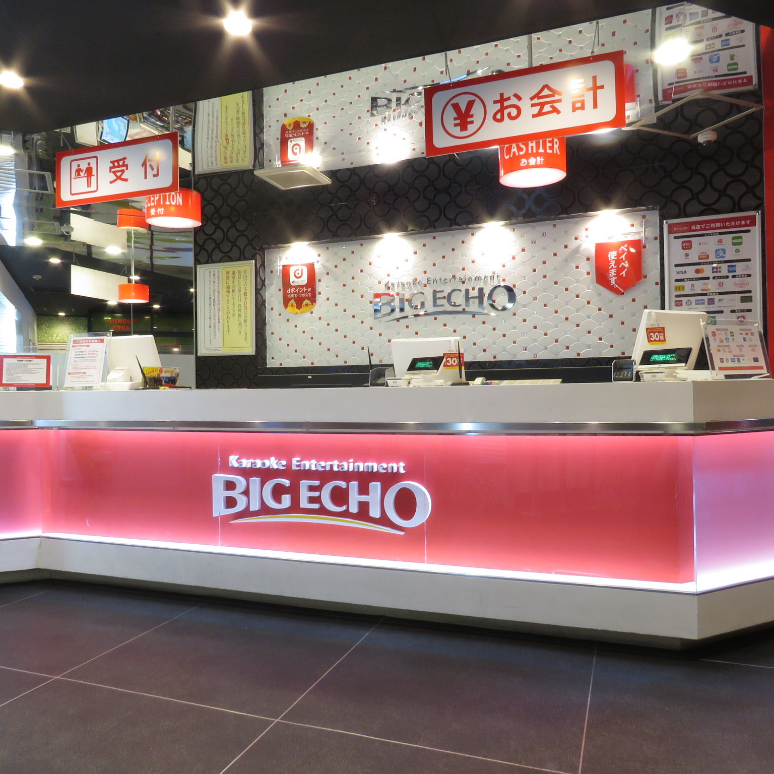 【BIG ECHO】Staffs for Karaoke Store Wanted!!【Yurakucho】