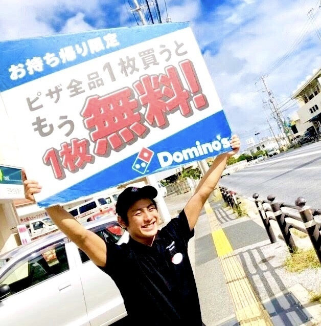 【Domino's Pizza】Pizza delivery driver wanted!(Toyosu)★Get a free Pizza ticket★