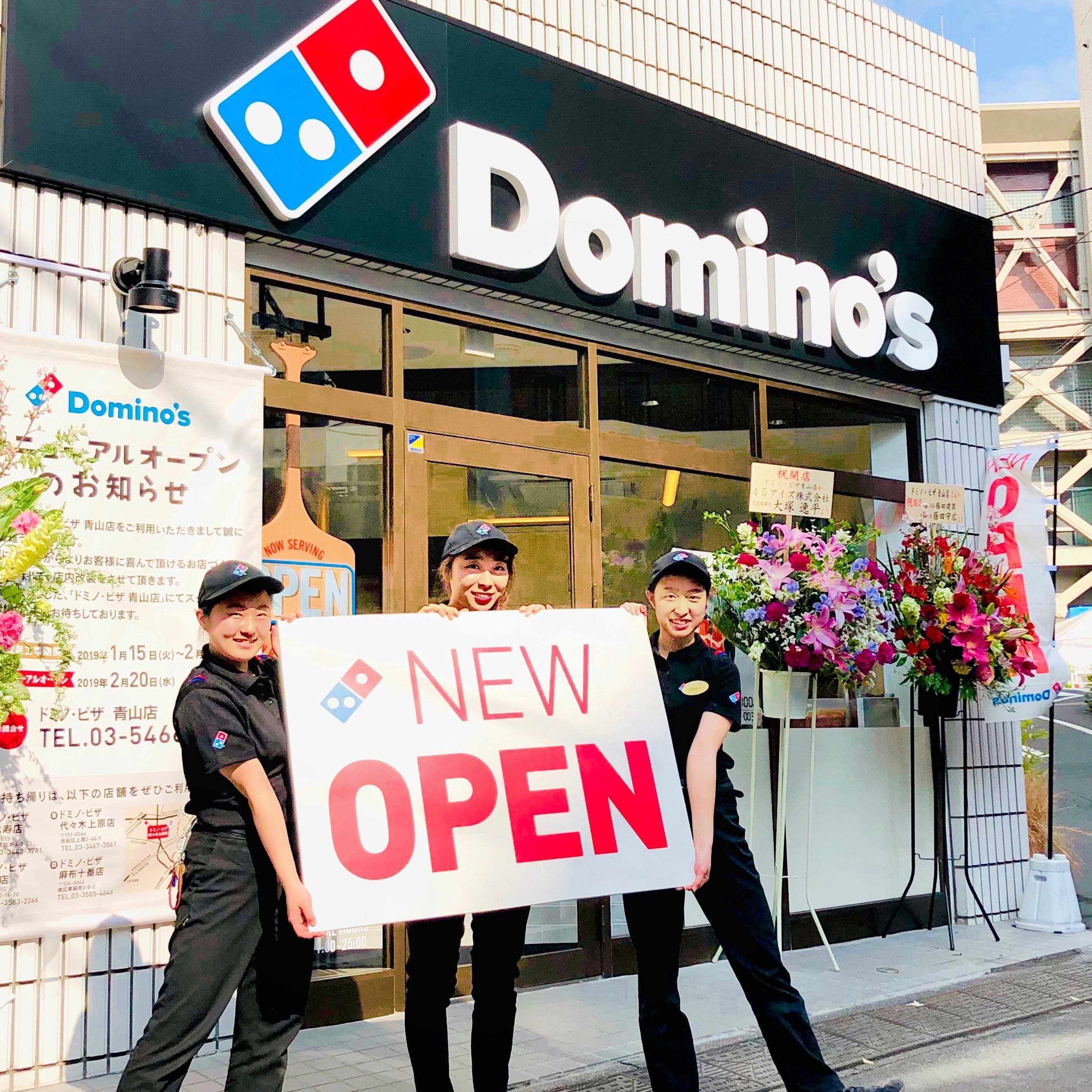 【Domino's Pizza】Pizza delivery staff wanted! ( ¥1,250/h in Sekiguchi-Mejiro)Normal driver's license OK!