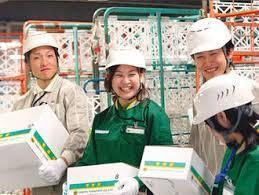 Carry-in work at construction site/ warehouse ¥1,375/h Required only basic Japanese revel