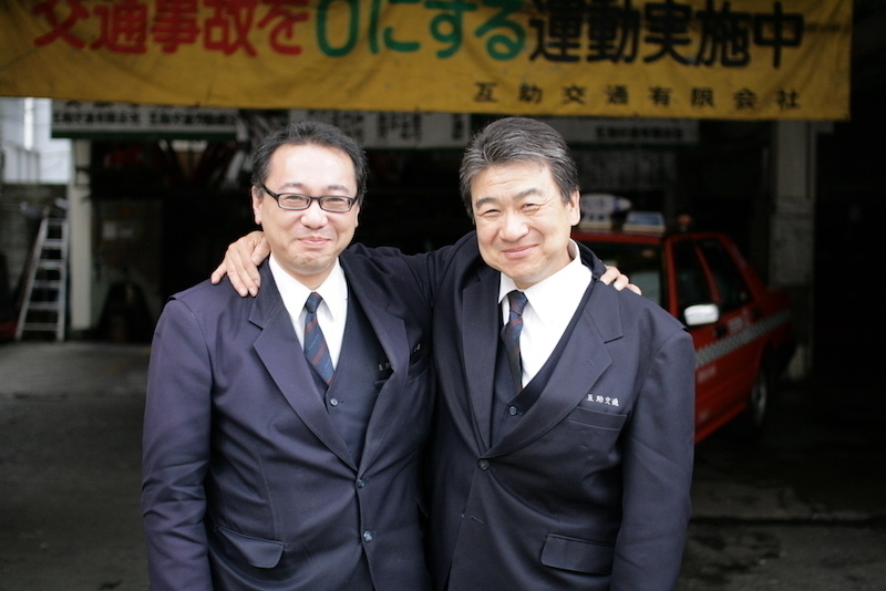 【Regular Employee】You can earn 5,000,000/ year. Normal driver's license OK. Taxi Drivers Wanted!