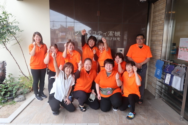 【Osaka】Nursing care staff wanted!!