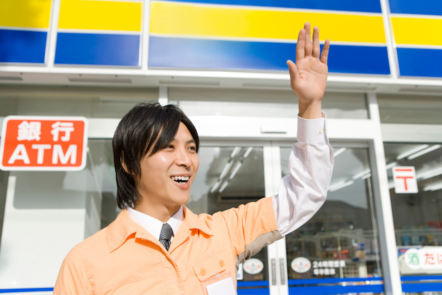 【Tokyo】Convenience Store Crew for Night Shift !
