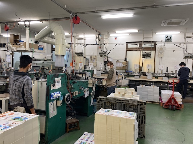 【Tokyo】Bookbinding Work | Assistance of Machine Operation