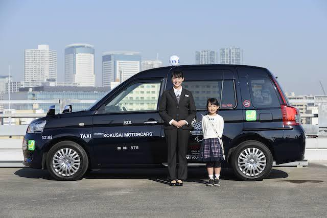 【Tokyo】Taxi Driver for the Largest Taxi Company in Japan