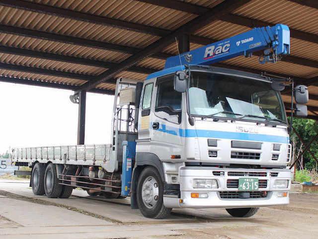 【Chiba】Truck Driver Job
