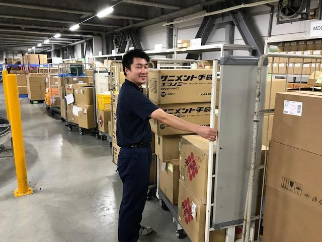 【Hiroshima, Higashihiroshima】Sorting activities of daily products at distribution center (Sunday off & High salary job!)