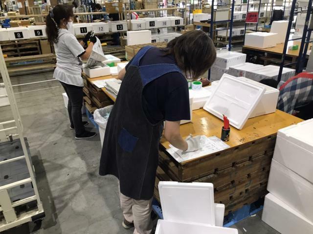 【Kanagawa, Sagamihara】Picking up general store products (weekends off & 10 minute walk from Aihara Station!)