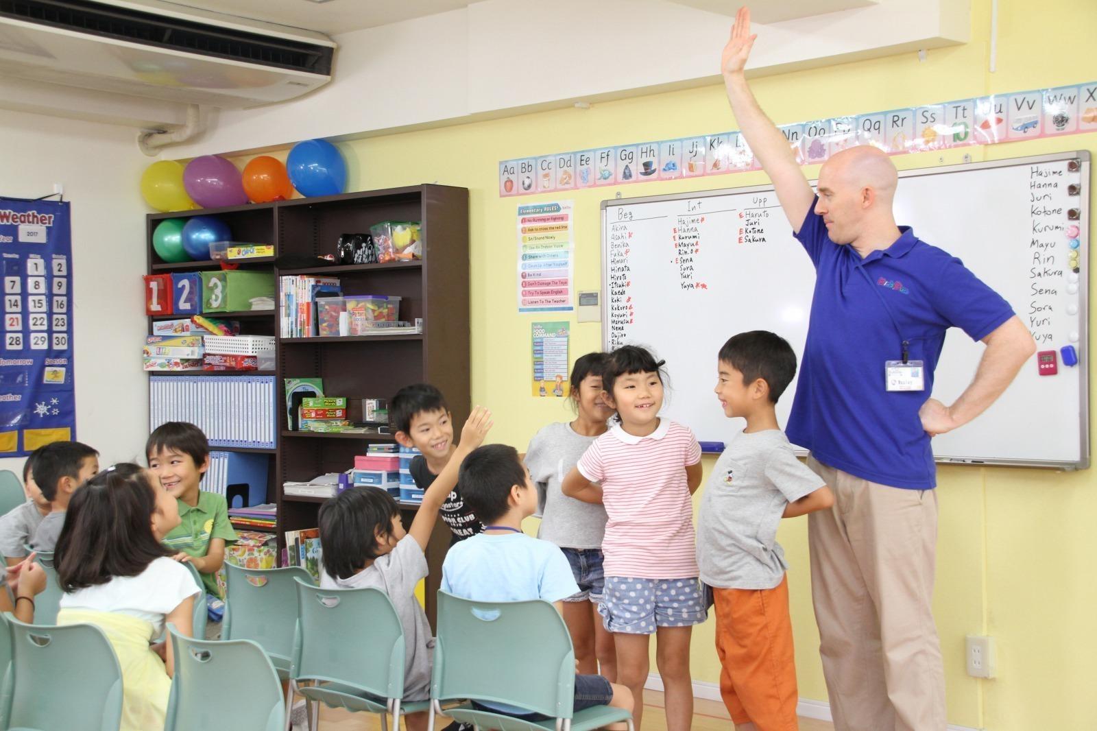 【Yokohama】Full-Time English Teacher in Kanagawa-ken