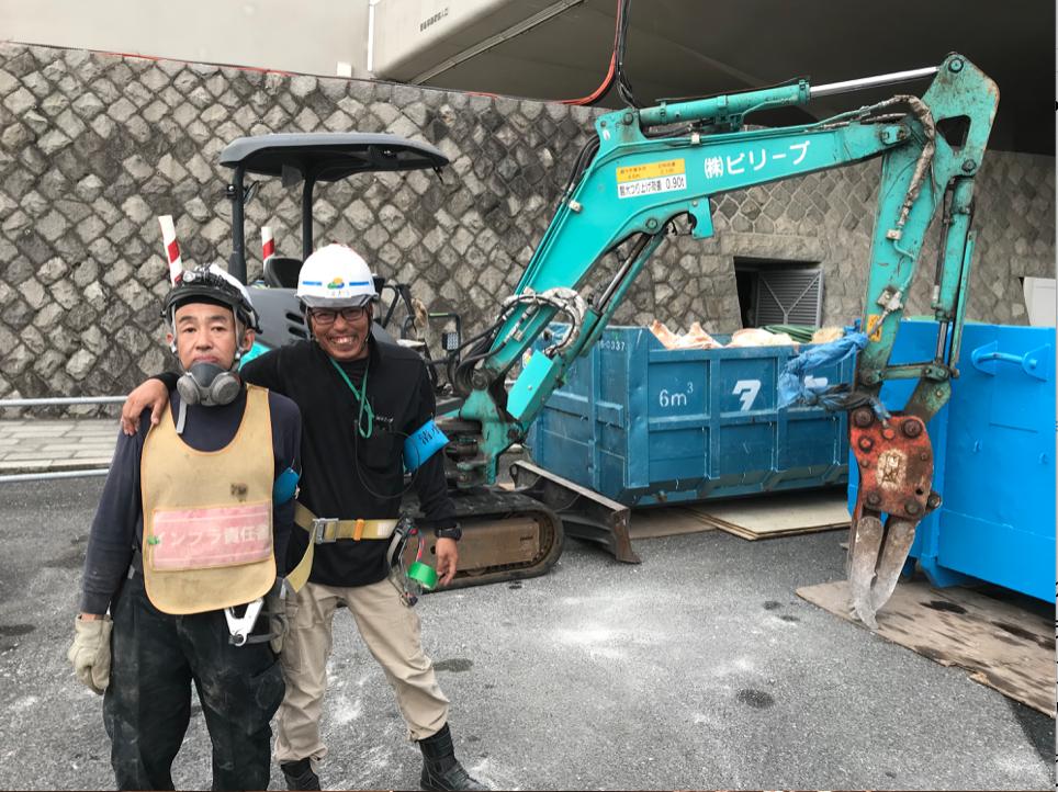 【Shinjuku】 Demolition staff