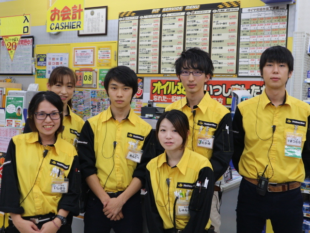 【Nishi Arai Store】Part time Store Sales and Car Maintenance Staff needed in Adachi-ku!