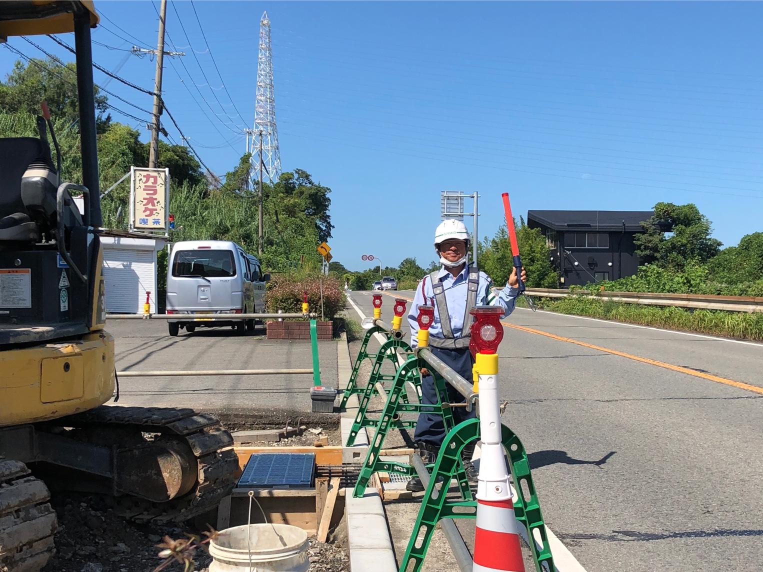 【Wakayama】Recruitment of Traffic Guidance Staff!