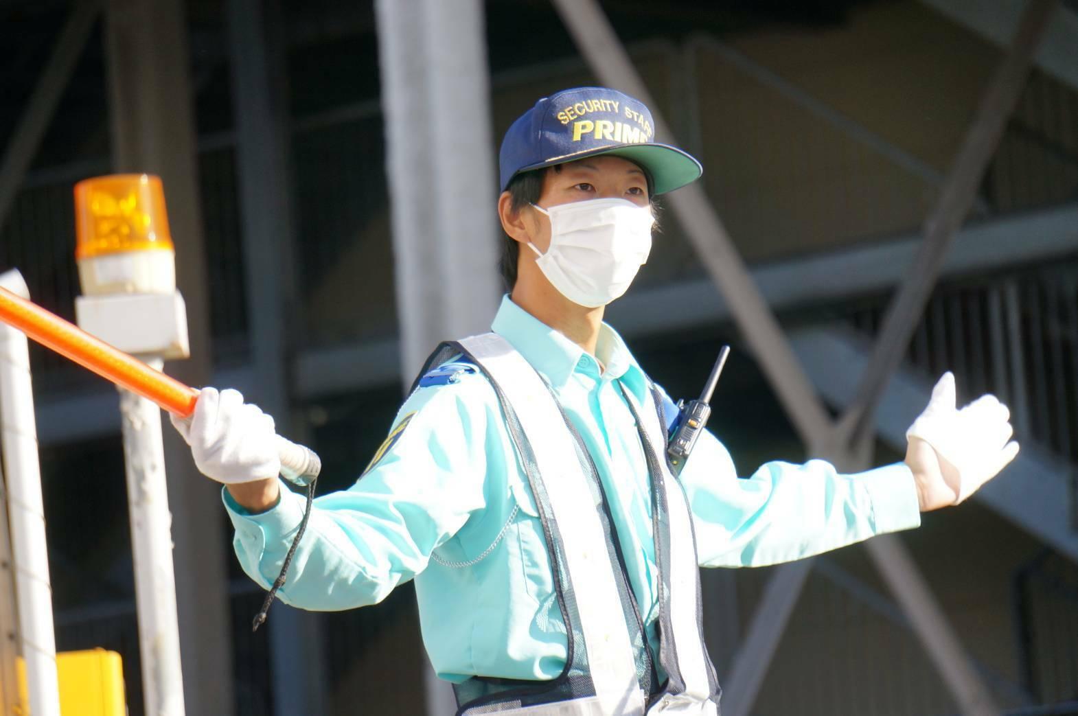 【Tokyo】Security Guard Job