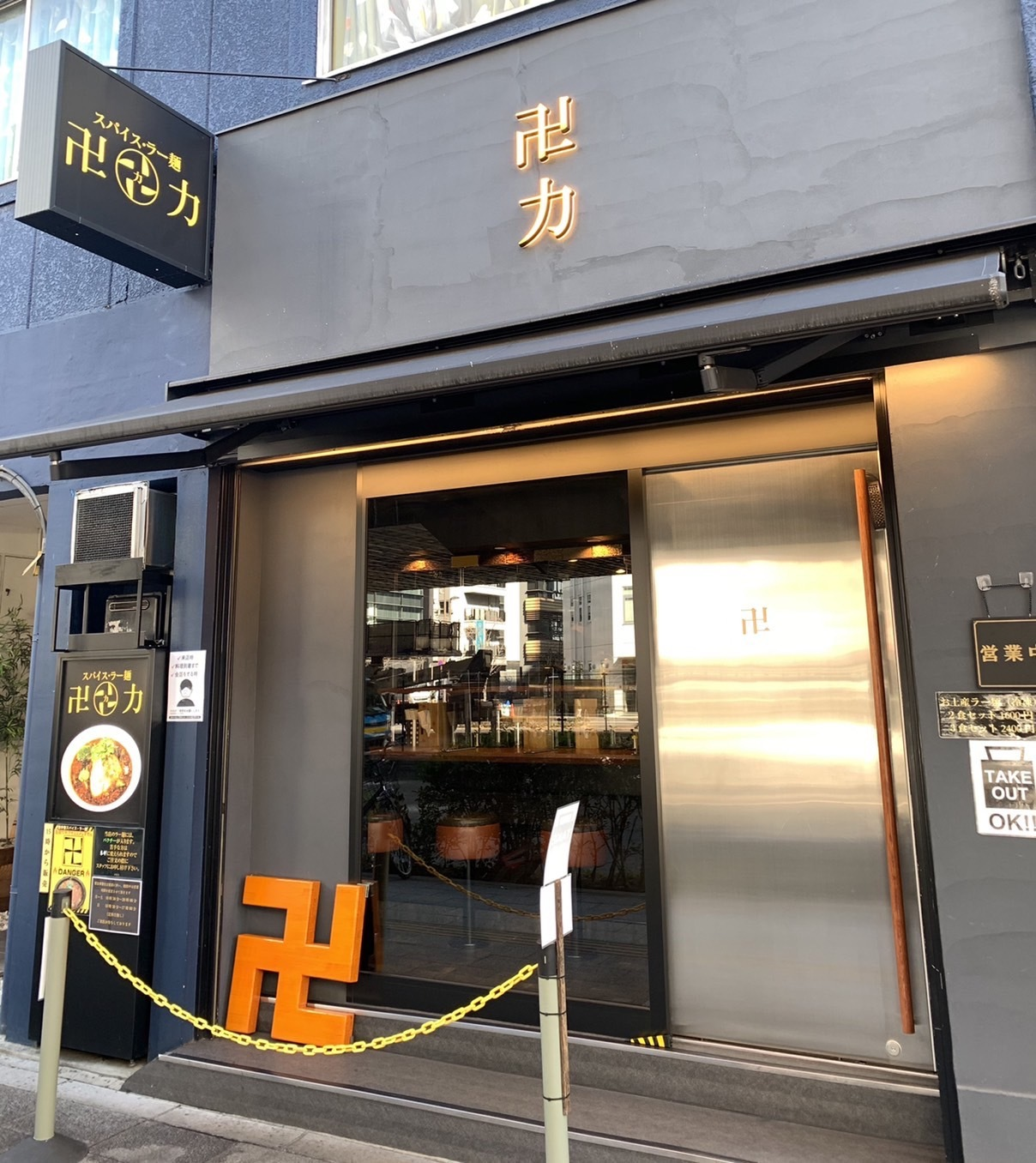 【Tokyo, Akihabara】 Recruitment of customer service and cooking assistance staff!