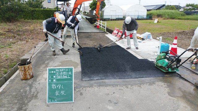 【Toyohashi, Aichi】Now Hiring Permanent Employee at Paving Contractor !