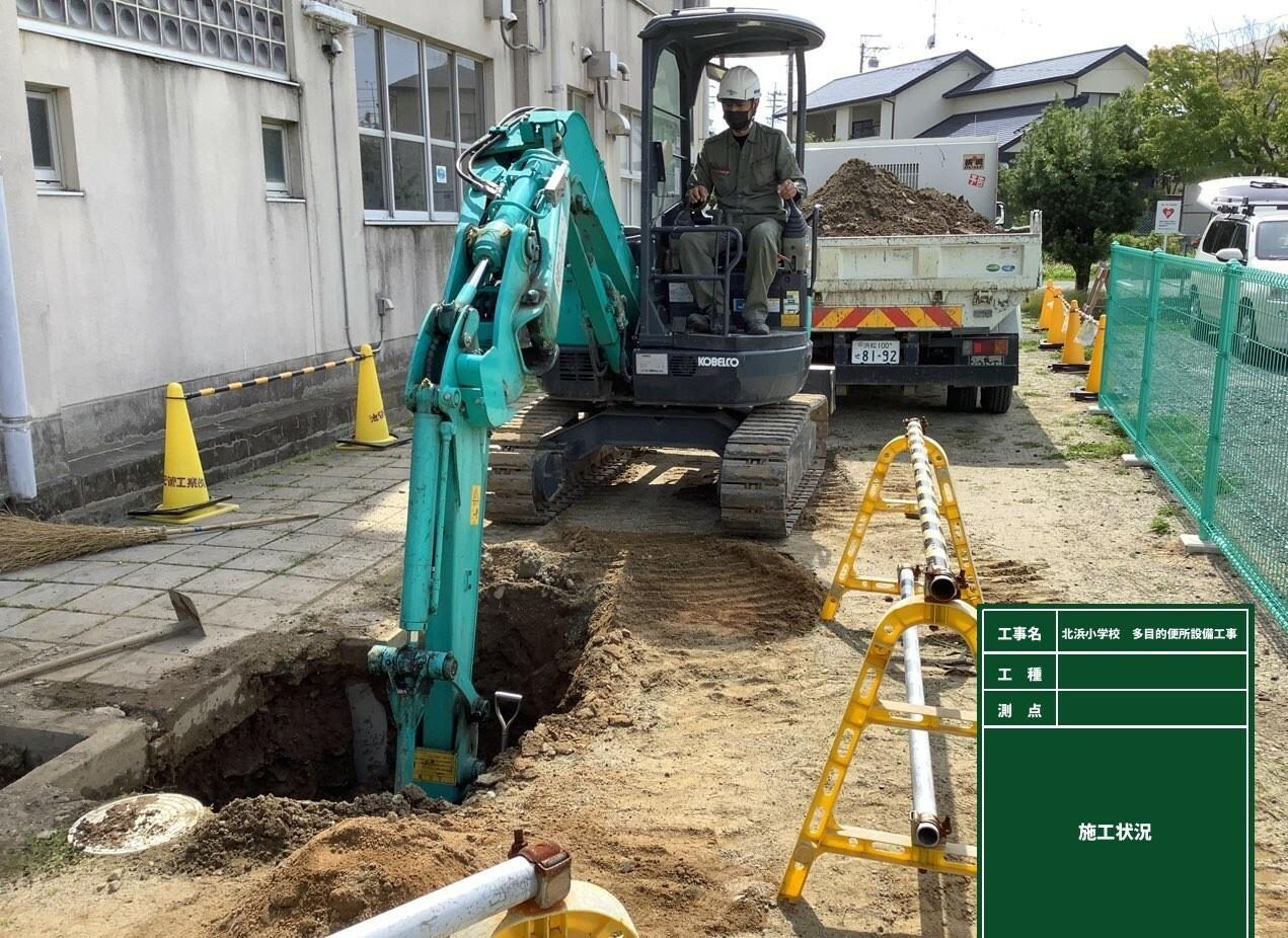 【Hamamatsu, Shizuoka】Dump Truck Operator and Hole Digging!