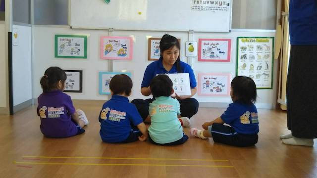 Part-time English Teacher for Children in Saitama!